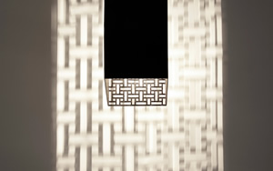 el kazim wall light